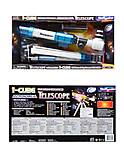 Игрушка детская «Телескоп астрономический», 7301-EC, фото