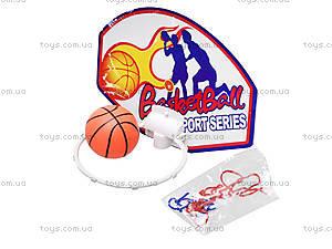Игрушка для детей «Баскетбольное кольцо», ZY706, купить