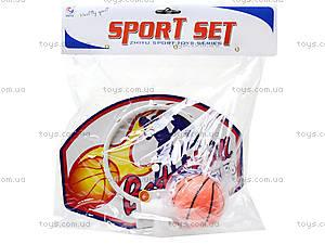 Игрушка для детей «Баскетбольное кольцо», ZY706, отзывы