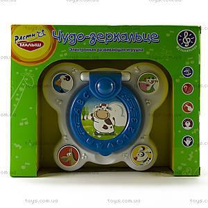 Игрушка для детей «Чудо-зеркальце», WD3608, отзывы