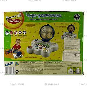 Игрушка для детей «Чудо-зеркальце», WD3608, цена