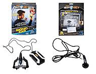 Игрушка для детей «Подслушивающее устройство», 28538-SN, купить