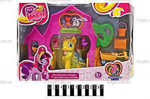 Игрушка для девочек «Пони», с аксессуарами, 3210A