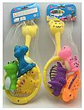 Игрушка для купания динозаврики с сачком, 999-30, фото