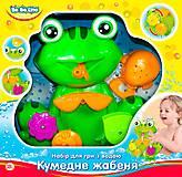 Игрушка для купания Забавный лягушонок (укр. упаковка) - набор, BeBeLino (174885), 57081, купить