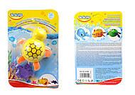 Игрушка «Морской путешественник Черепашка», 57094, игрушки
