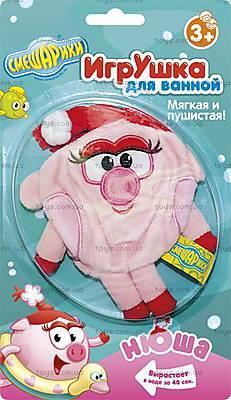 Игрушка для ванной «Нюша», NDVU0, купить