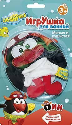 Игрушка для ванной «Пин», PNVU0, купить