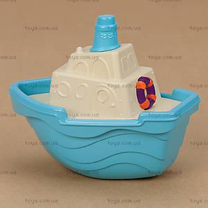Игрушка для игры с песком и водой «Мини-кораблик», BX1421Z