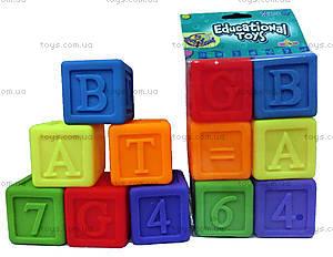 Игрушка для игры в ванной «Кубики», 9D