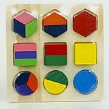Игрушка геометрика - шестигранник, 0364