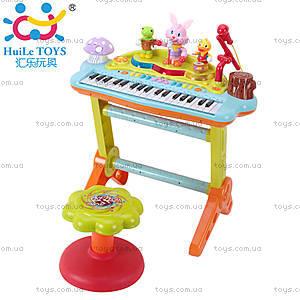 Детское электронное пианино Huile Toys, 669