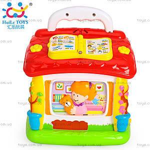 Интерактивная игрушка «Обучающий домик», 656, отзывы