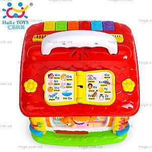 Интерактивная игрушка «Обучающий домик», 656, цена