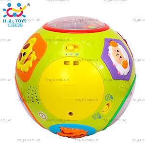 Развивающая игрушка «Счастливый мячик», 938, отзывы