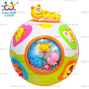 Развивающая игрушка «Счастливый мячик», 938, цена
