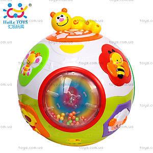 Развивающая игрушка «Счастливый мячик», 938