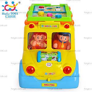 Игрушка Huile Toys «Школьный автобус», 796, фото