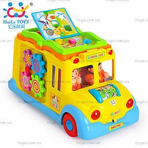 Игрушка Huile Toys «Школьный автобус», 796