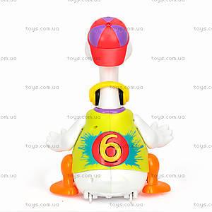 Музыкальная игрушка «Танцующий гусь», 828, купить