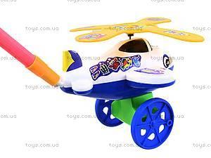 Игрушка-каталка с палочкой «Вертолет», 234, купить