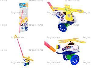 Игрушка-каталка с палочкой «Вертолет», 234