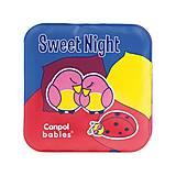 Игрушка-книжечка мягкая пищалка «День и ночь», 74/014, магазин игрушек