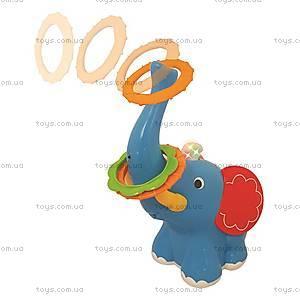 Игрушка-кольцеброс «Ловкий слоненок», 053553