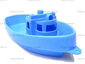 Игрушечный кораблик «Вихрь», 2773