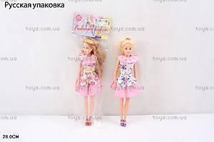 Игрушка «Кукла», 6165