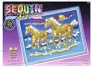 Игрушка Мозаика из блесток и бусин «Конь», 0620-KSG, купить
