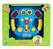 Игрушка музыкальная «Руль»,синий, 60095-1, отзывы