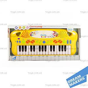 Игрушка музыкальная «Синтезатор», PK25