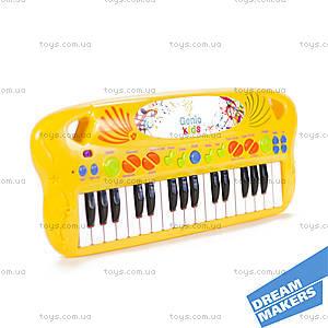 Игрушка музыкальная «Синтезатор», PK25, купить