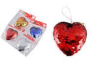 """Игрушка мягкая на елку """"Сердце-пайетки"""" (4 штуки в упаковке) 8 см, 720, Украина"""