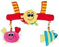 Игрушка мягкая на коляску «Разноцветный океан», 68/012-1, фото