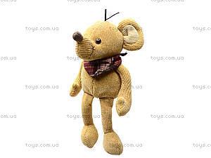 Мягкая игрушка «Мышка», L79236-AW, отзывы