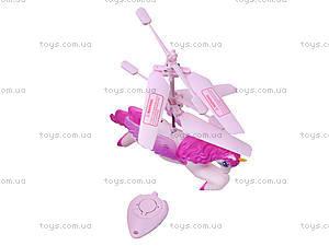 Игрушка на радиоуправлении «Летающий единорог», 2200B, магазин игрушек