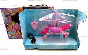 Летающий единорог, 2200B, toys.com.ua