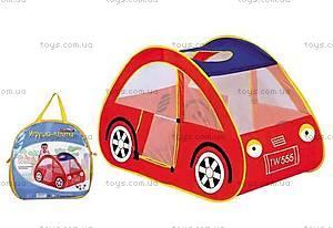 Игрушка-палатка «Машинка», 8016