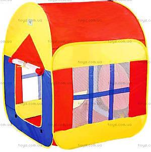 Игрушка-палатка «Мой домик», 8072