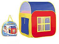 Детская палатка «Волшебный домик», 8025
