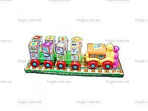 Игрушка паровоз с буквами - кубиками,