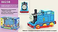 Игрушка-паровозик «Томас и друзья», 88238, отзывы