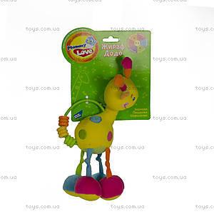 Игрушка-подвеска «Жираф Додо», ZHSM0\M, фото