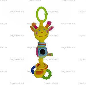 Игрушка-подвеска «Жираф Дуду», ZHSS0\M, купить