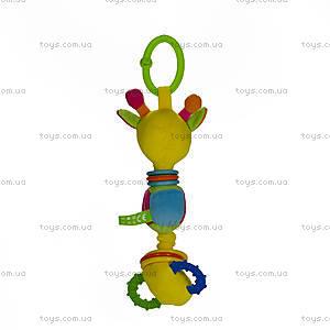 Игрушка-подвеска «Жираф Дуду», ZHSS0\M, фото