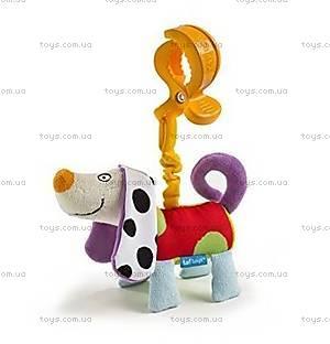 Игрушка-подвеска на прищепке «Дрожащий пёс», 11735