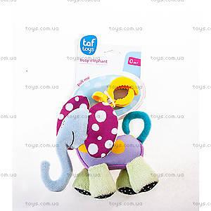 Игрушка-подвеска на прищепке «Дрожащий слоник», 11755, купить
