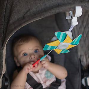 Игрушка-подвеска на прищепке «Ветрячок», 12085, купить